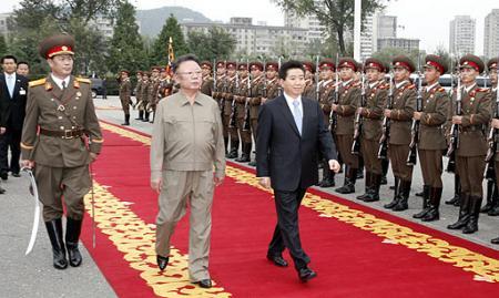 dictador coreajpg