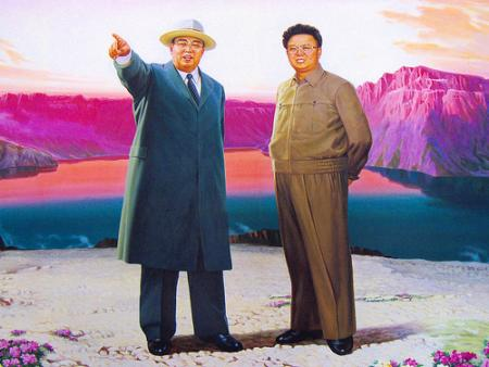 lideres-corea-del-norrte.jpg