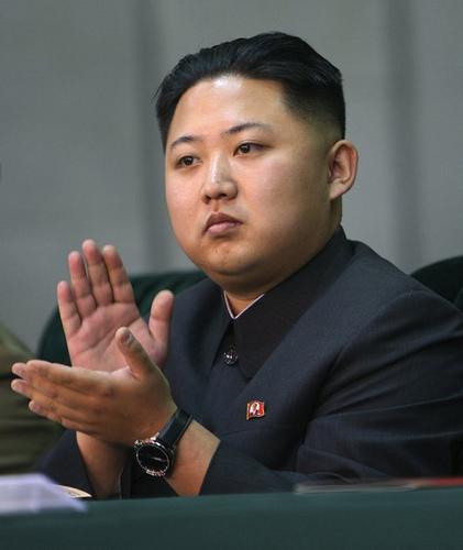 lider-corea.jpg