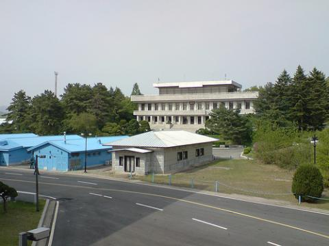 corea-norte-frontera.jpg