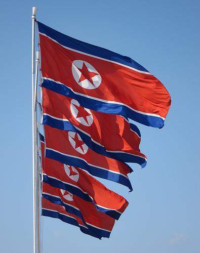bandera-corea.jpg