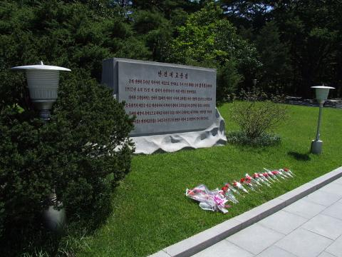 kim-il-sung.jpg