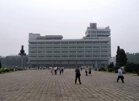 edificio-corea.JPG